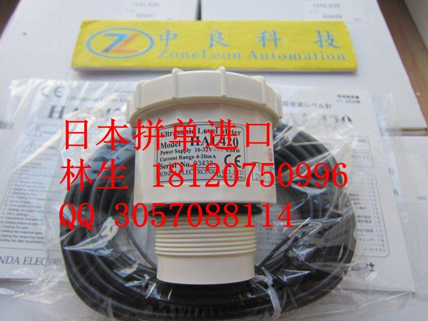 HLFS01-12如规格书日本拼单进口HONDA本多电子株式会社超声波流量计