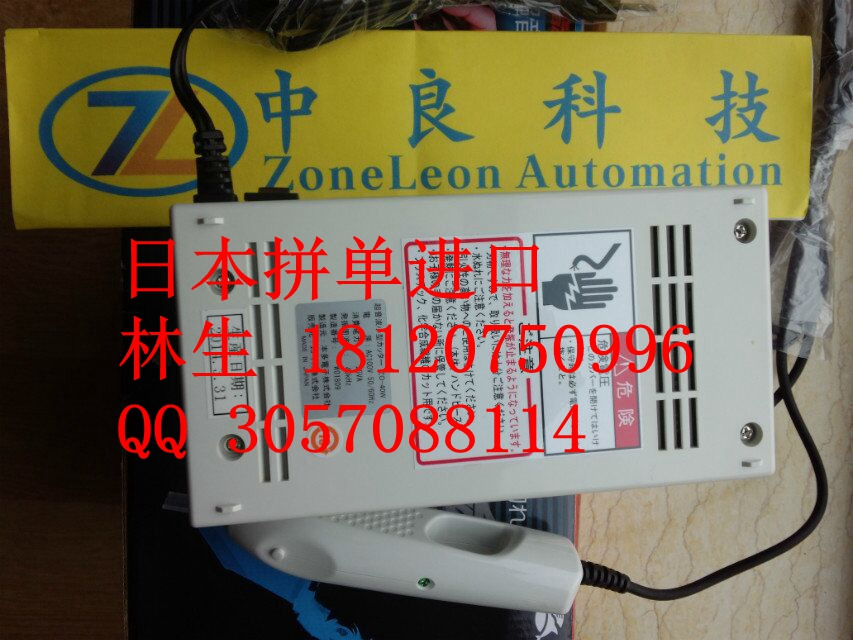 HD802-2CH-T如规格书日本拼单进口HONDA本多电子株式会社超声波流量计