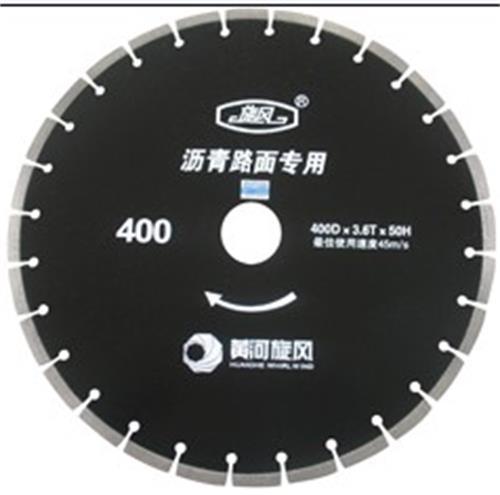 国家名牌黄河旋风金刚石激光焊接沥青混凝土专用350B低档锯片