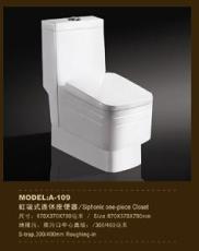 蒙娜丽莎卫浴,陶瓷座便器洁具马桶生产厂家