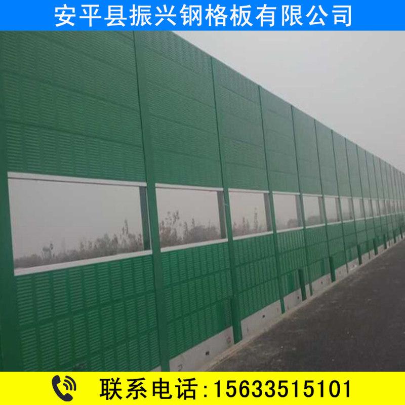 榆林市隔音屏障 陕西高速路隔音屏障材料批发 优质隔音屏障生产厂家