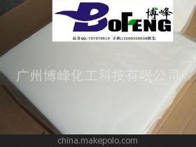 广州博峰化工科技有限公司