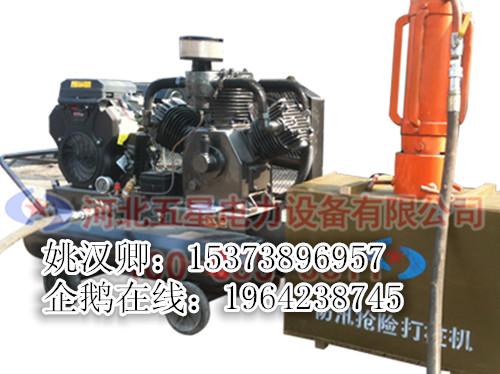 ¥WX—kY2012型便携式打桩机特点及操作方法