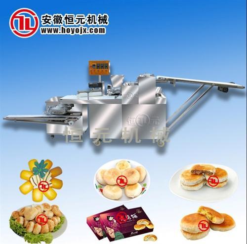 宿州酥饼机、全自动酥饼机、恒元机械(多图)