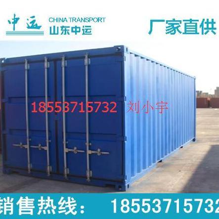 厂家直销标准集装箱 港口集装箱 物流集装箱参数价格