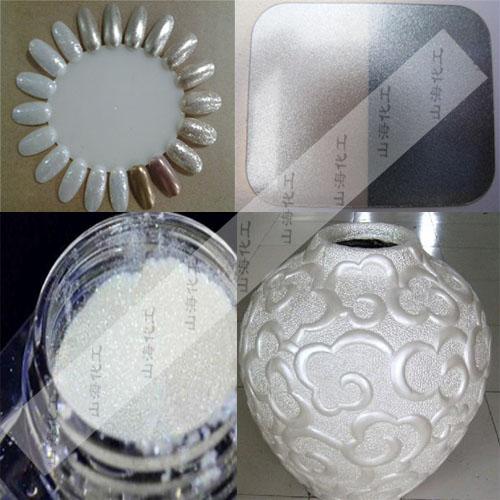 珍珠银白珠光粉  水晶超白珠光粉厂家批发