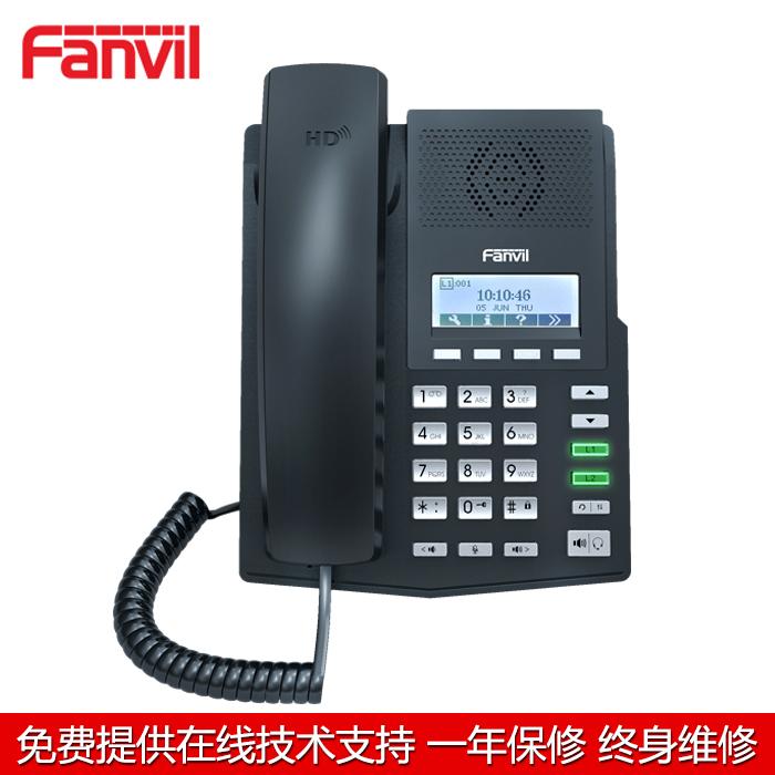 fanvil方位X3/X3P 2线路IP话机VOIP电话机商务电话SIP网络电话机