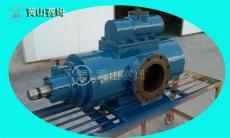 【液压用泵】转炉烟罩提升液压系统油泵HSNH940-40三螺杆泵