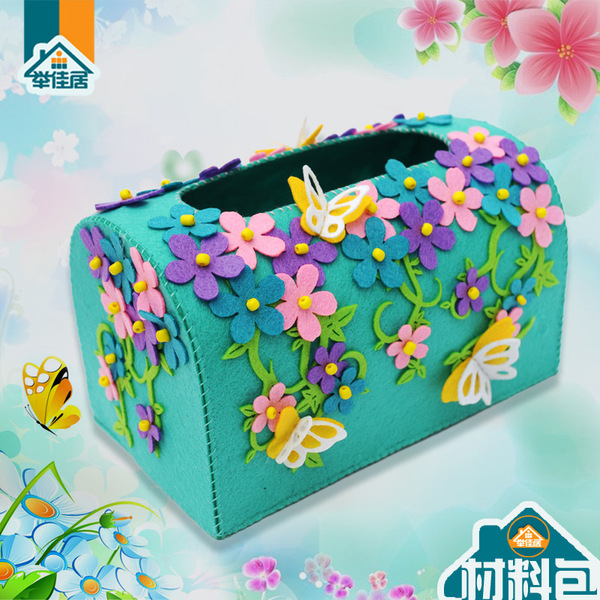 不织布抽纸盒diy手工材料包举佳居创意布艺纸巾盒免裁剪一件起批