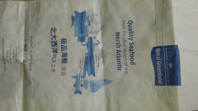 25kg出口俄罗斯鱼袋纸塑复合袋加工定做生产批发