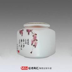 商务馈赠茶叶罐