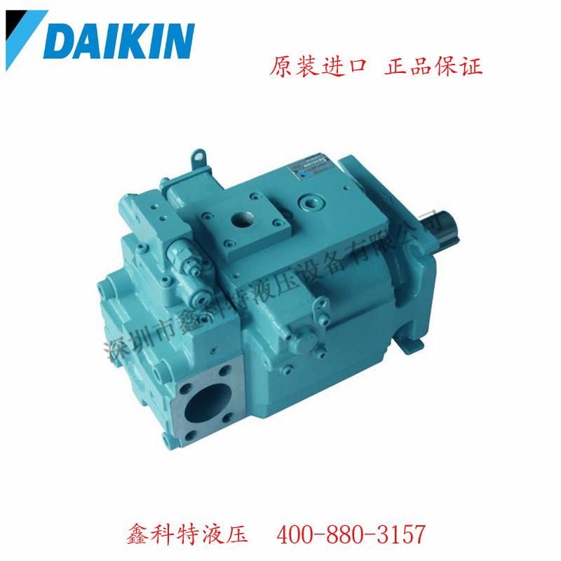 深圳市鑫科特大金VZ63系列定量柱塞泵