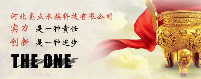 中国鱼缸交易网