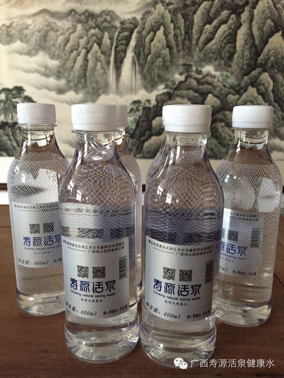 寿源活泉瓶装水400ML