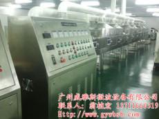 广东水稻杀虫机