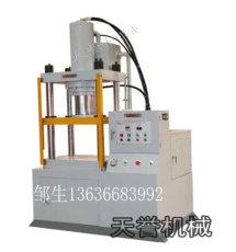 上海大型油压机