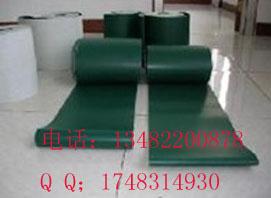 深圳pvc输送带厂家