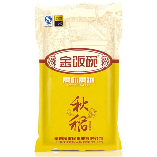 金饭碗秋稻大米 南方优质精品水稻 5KG装有机大米