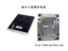 黄岩小霞模具,卖注塑电磁炉模/电灶台模具