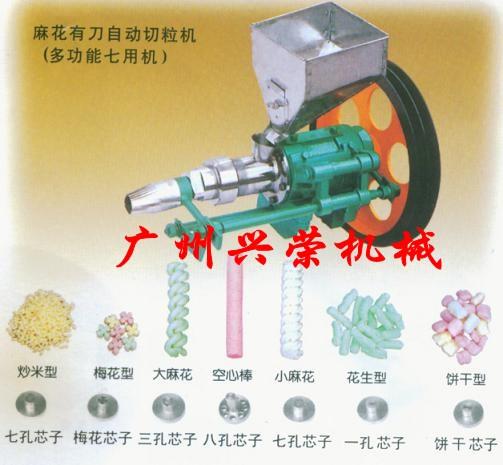 大米食品膨化机、3号空心棒自动切断膨化机、小型膨化食品机械