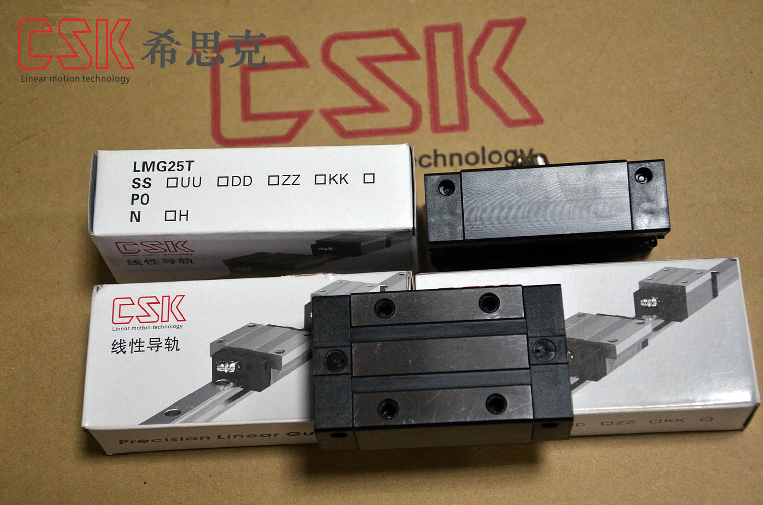 台湾CSK原装进口LMG25T四方低组装型