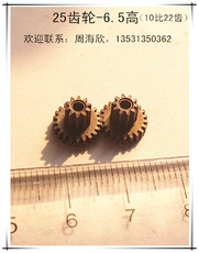粉末冶金25减速齿轮箱齿轮