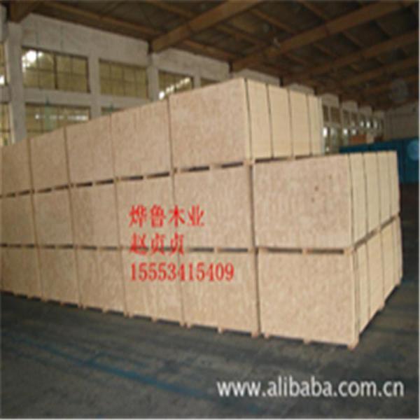 杨木专用包装木板lvl 免熏蒸木方