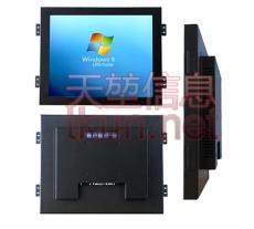 15寸工业级嵌入式液晶触摸显示器 高亮阳光下可视液晶触摸显示器