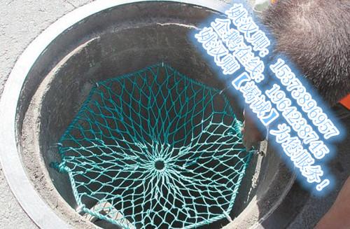 电力井防护网优势¥井盖防护网特点