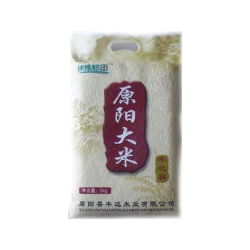 厂家直销 高品质 高营养 好吃不贵 丰之祥 原阳大米