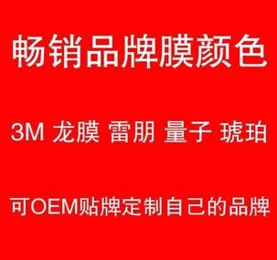 供应 台湾韩国美国进口黄金前挡批发