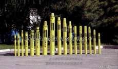 潜孔钻机系列CIR低风压冲击器