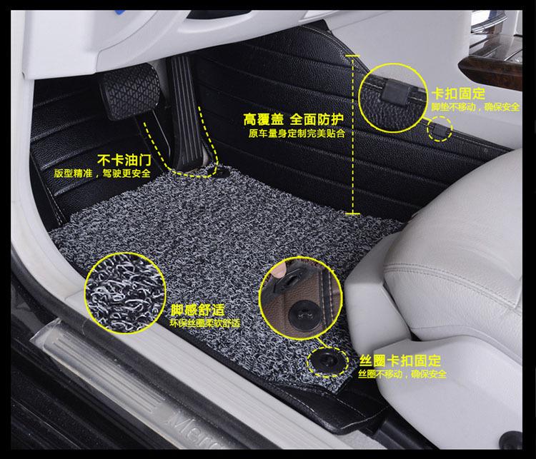 汽车脚垫全包围 大众速腾 迈腾 宝来高尔夫 POLO专用高档皮革脚垫