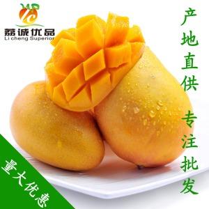 广西百色田东芒果新鲜大台农芒 批发 产地直供 量大优惠