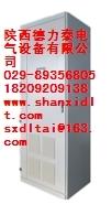 谐波保护柜HP-DLT1000E