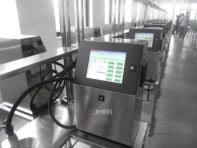 深圳电子元器件喷码机、电子元器件喷码机厂家、电子元器件喷码机价格