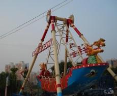 海盗船厂家/8座海盗船/小型海盗船