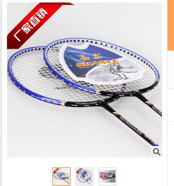 正品2支装带线送包羽毛球拍 善乐热卖2118全一体拍运动羽拍批发