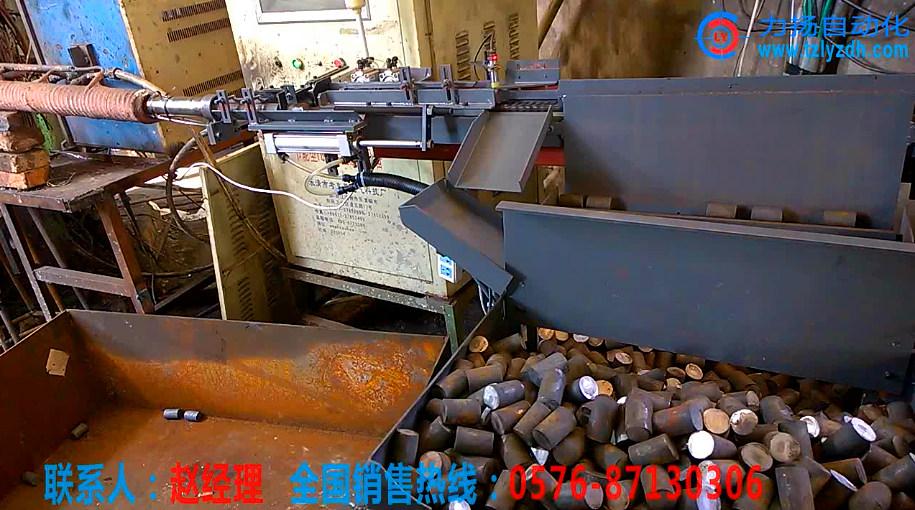 红冲锻打加热圆钢铁棒自动上料机|中高频圆钢棒料加热自动送料机