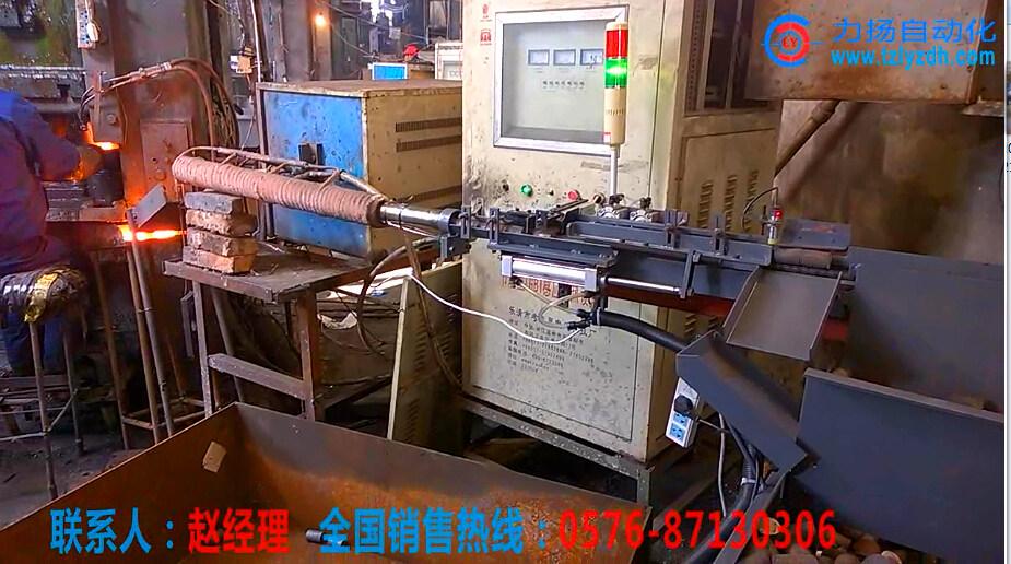 红冲自动上料机,为您呈现完美红冲自动送料机效果