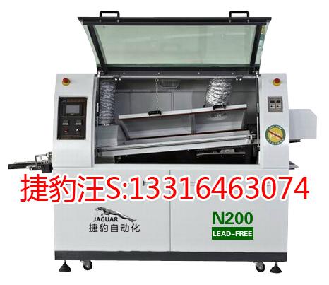 小型波峰焊N200 捷豹品牌 操作简单 性价比高