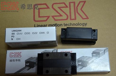 台湾CSK原装进口LMG20H四方高组装型