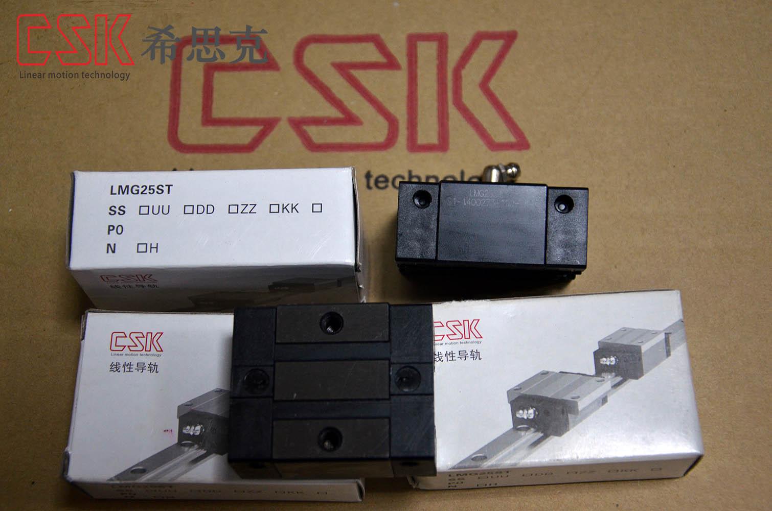台湾CSK原装进口LMG25ST两孔低组装型