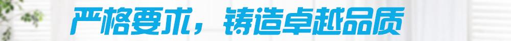 中国刹车毂交易网