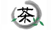 新昌县镜岭和成良种茶苗繁育场