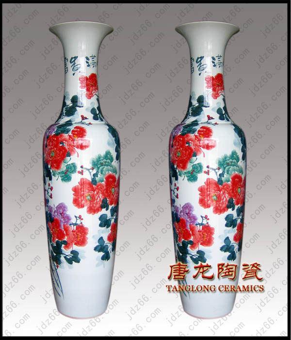 陶瓷大花瓶厂家大花瓶