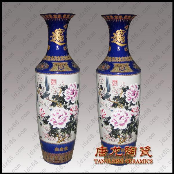 粉彩大花瓶开业礼品大花瓶