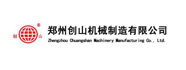 郑州创山郑州创山机械设备有限公司