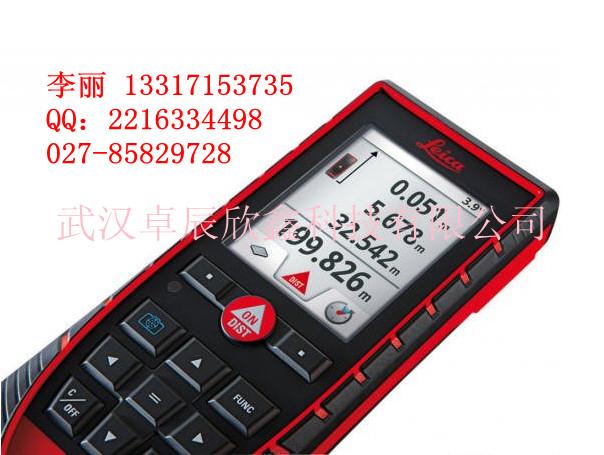 徕卡D510测距仪新款测距仪