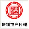 深圳金牌房地产投资顾问有限公司市场拓展中心